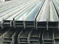 供应河南高频焊接H型钢 2