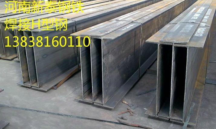供应河南高频焊接H型钢 3