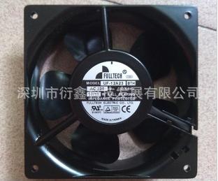 机械设备散热风扇 1