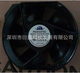 變頻器散熱風扇 1