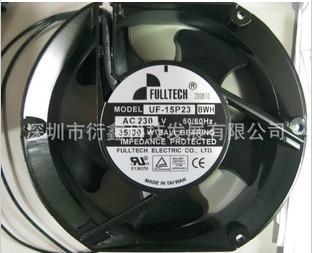 冷柜散热风机UF15P23BWH 1