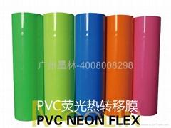 PVC荧光刻字膜