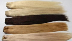 Uprocessed Virgin Hair wefts top grade hair weaving