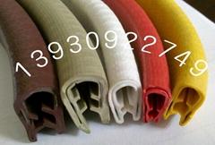 廠家直銷 裝飾條U型條封邊條包邊條鋼板卡條