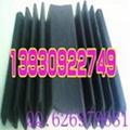 橡胶伸缩缝 2