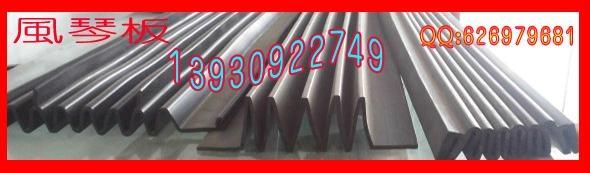 橡胶伸缩缝 3
