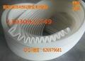 硅胶伸缩缝 4