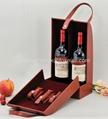 custom wine packaging boxes wholesale