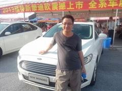 深圳市海涵商业贸易有限公司