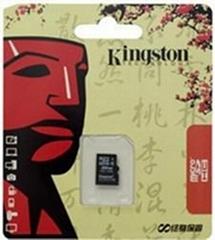 1GB-32GB Micro sd card/Memory Card/TF card