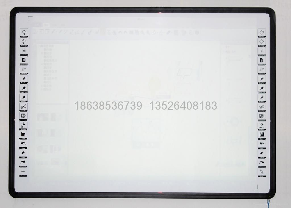紅外電子白板 3