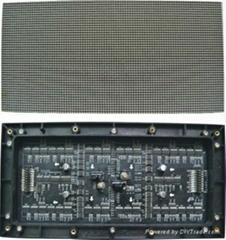 室內小間距 P2.5室內小間距顯示屏  小間距LED顯示屏