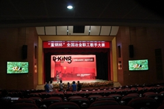 P3 Indoor Led Display Screen for Advertising