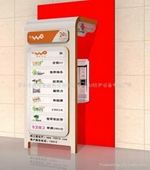 中国联通自助缴费机防护罩