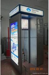 农商行ATM大堂机防护罩