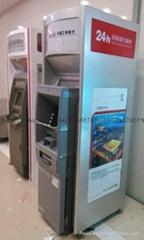 工商银行ATM大堂机防护罩