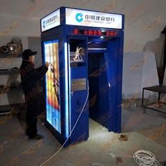 建行大堂式ATM防护罩