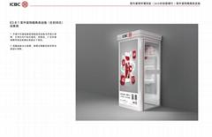 银行大堂式atm自动取款机防护罩