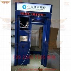 大堂式ATM自助终端机防护罩