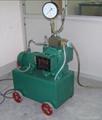 水压试验机水压打压泵 2
