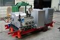 海底油管电动试压泵