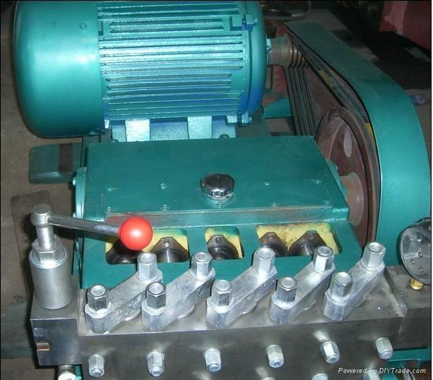 定制非标试压泵 3