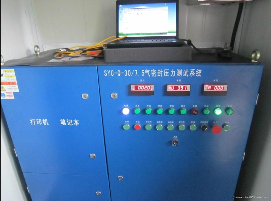 压力控制系统 1