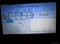 压力控制系统 2