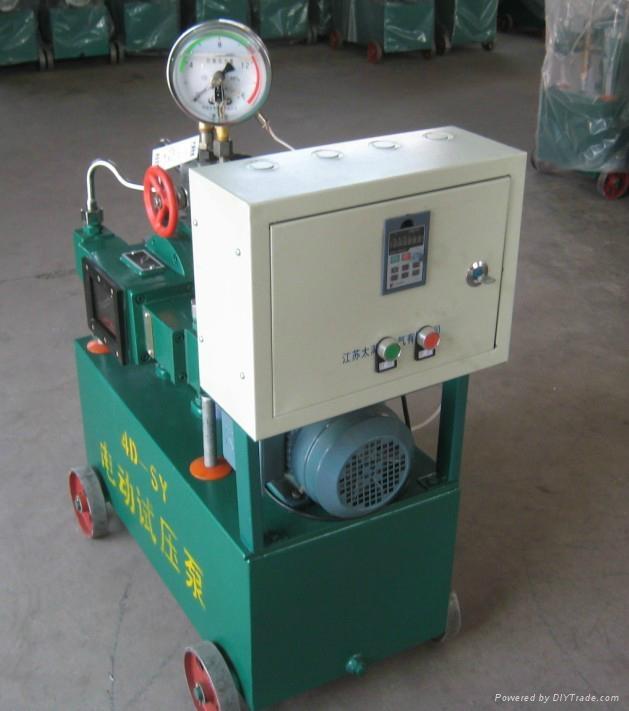 智能压力测试电动试压泵 1