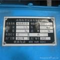 数显记录仪试压泵 2