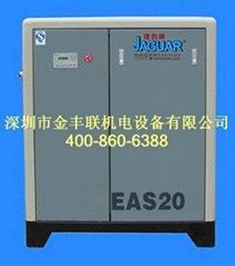 深圳永磁变频螺杆式压缩机