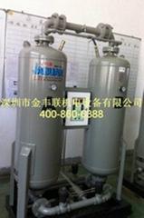 深圳捷豹吸附式乾燥機