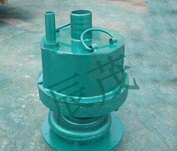 FWQB30-18矿用风动潜水泵 1