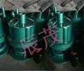 矿用FQW30-18潜水泵
