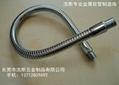万向定型软管鹅颈管
