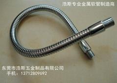 萬向定型軟管鵝頸管