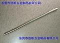 供應高強度金屬軟管 4