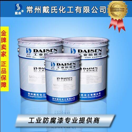 水性丙烯酸面漆 1