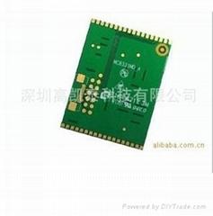 中兴CDMA通讯模块MC833