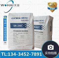 东佳钛白粉SR-2377油墨专用钛白粉、SR-240塑料专用型钛白粉