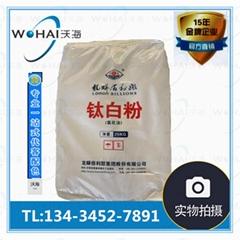 佰利聯鈦白粉BLR-886(氯化法塑料級鈦白粉)