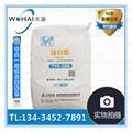 天原钛白粉氯化法TYR-588涂料专用/ TYR-568塑料专用 3