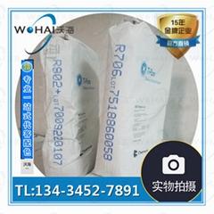 Ti-Pure®中文名淳泰™钛白粉R706/R902+ DuPont(杜邦) 涂料专用钛白粉