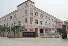 Boluo County Debon Electronics Business Department