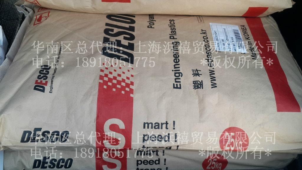 KOREA DESCO DSC201G6 PA66-30GF GMW3038 2