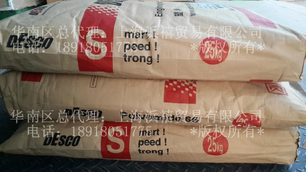 KOREA DESCO DSC201G6 PA66-30GF GMW3038 3