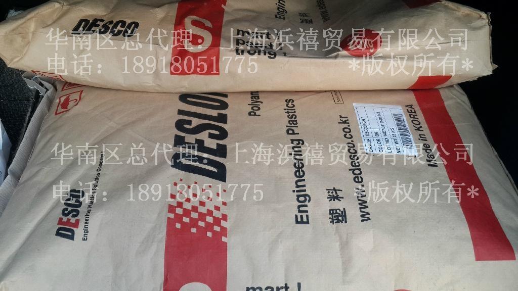 KOREA DESCO DSC201G6 PA66-30GF GMW3038 5