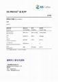 GS-Caltex PPH Y1500 for Masks MFI 1500 Meltblown grade 1