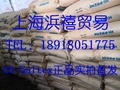 GS Caltex HLG42, PP-LGF20、30、40% Long glass fiber CHINA SHANG HAI 2