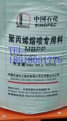 Sinopec PP mJ1H15,Meltblown grade powder